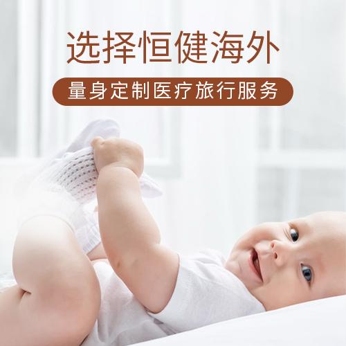 泰国试管方案制定要根据卵巢功能确定_美国试管婴儿费用